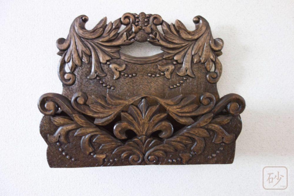 木彫り アカンサス柄のレターラック