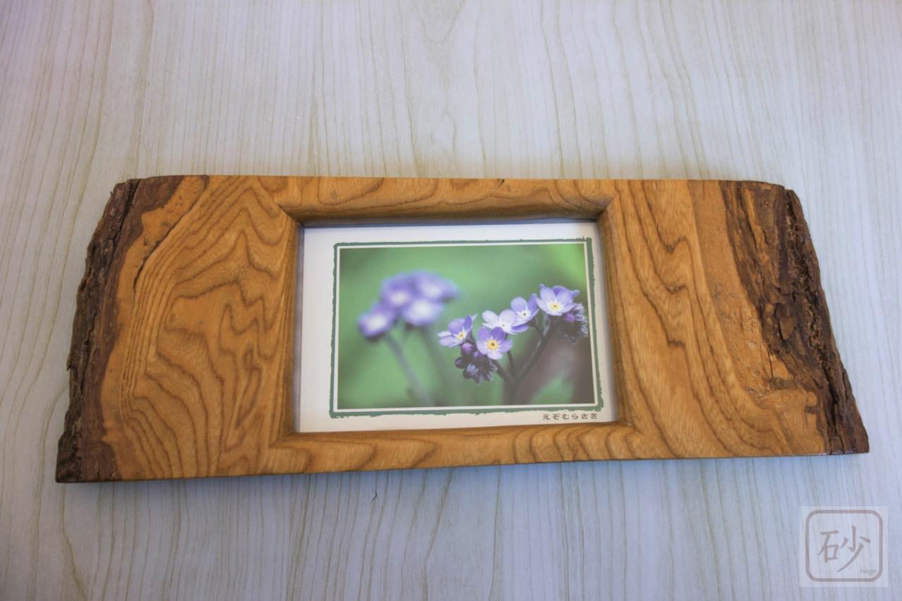 木彫りの飾りイス ブドウ
