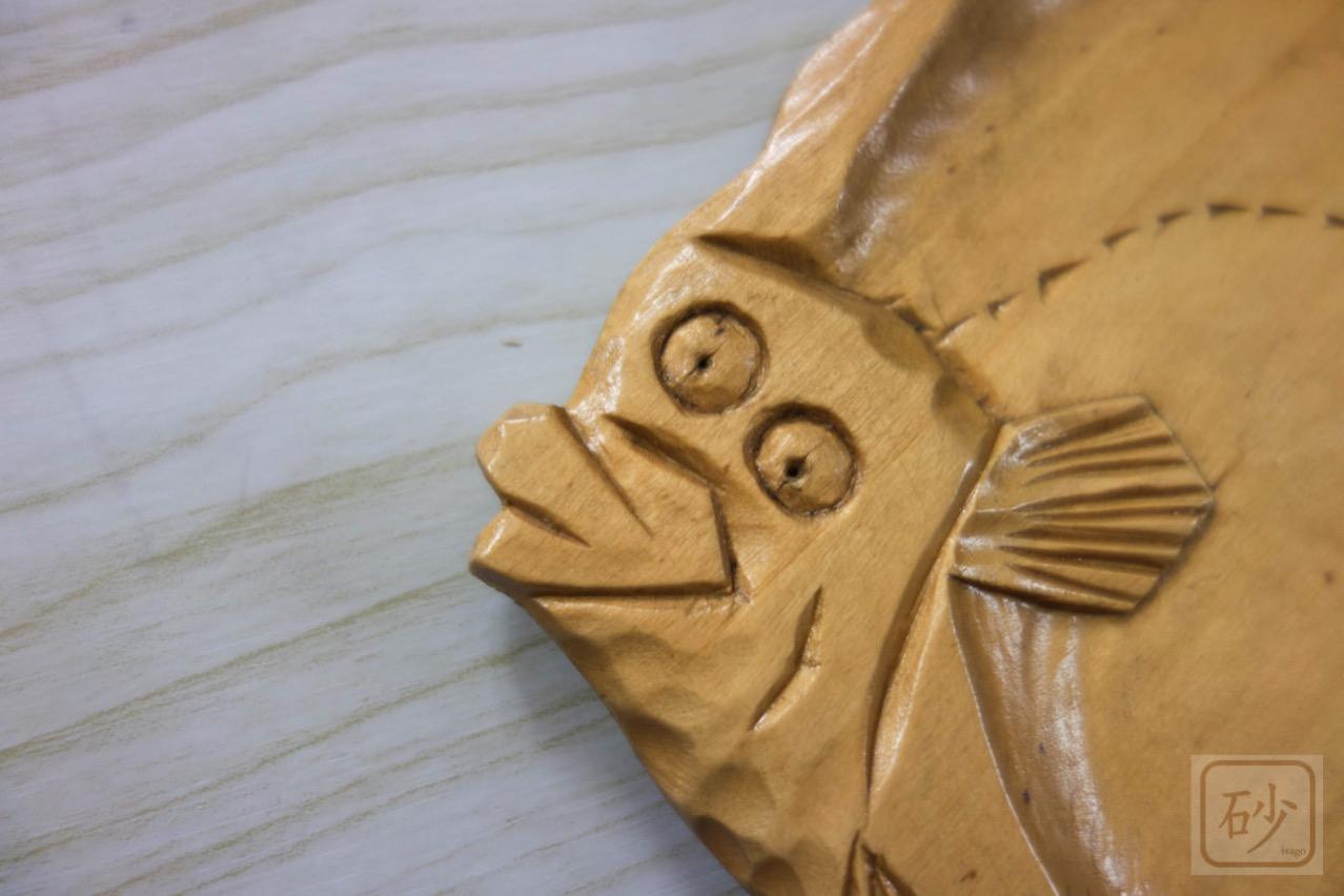 木彫りの小皿 魚カレイ