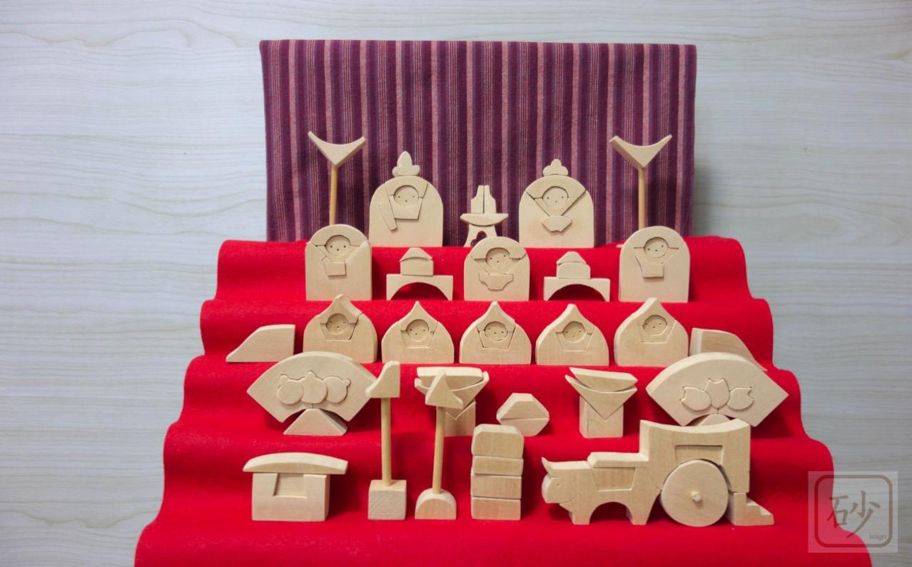 組み木のひな祭り 五段飾りのひな人形