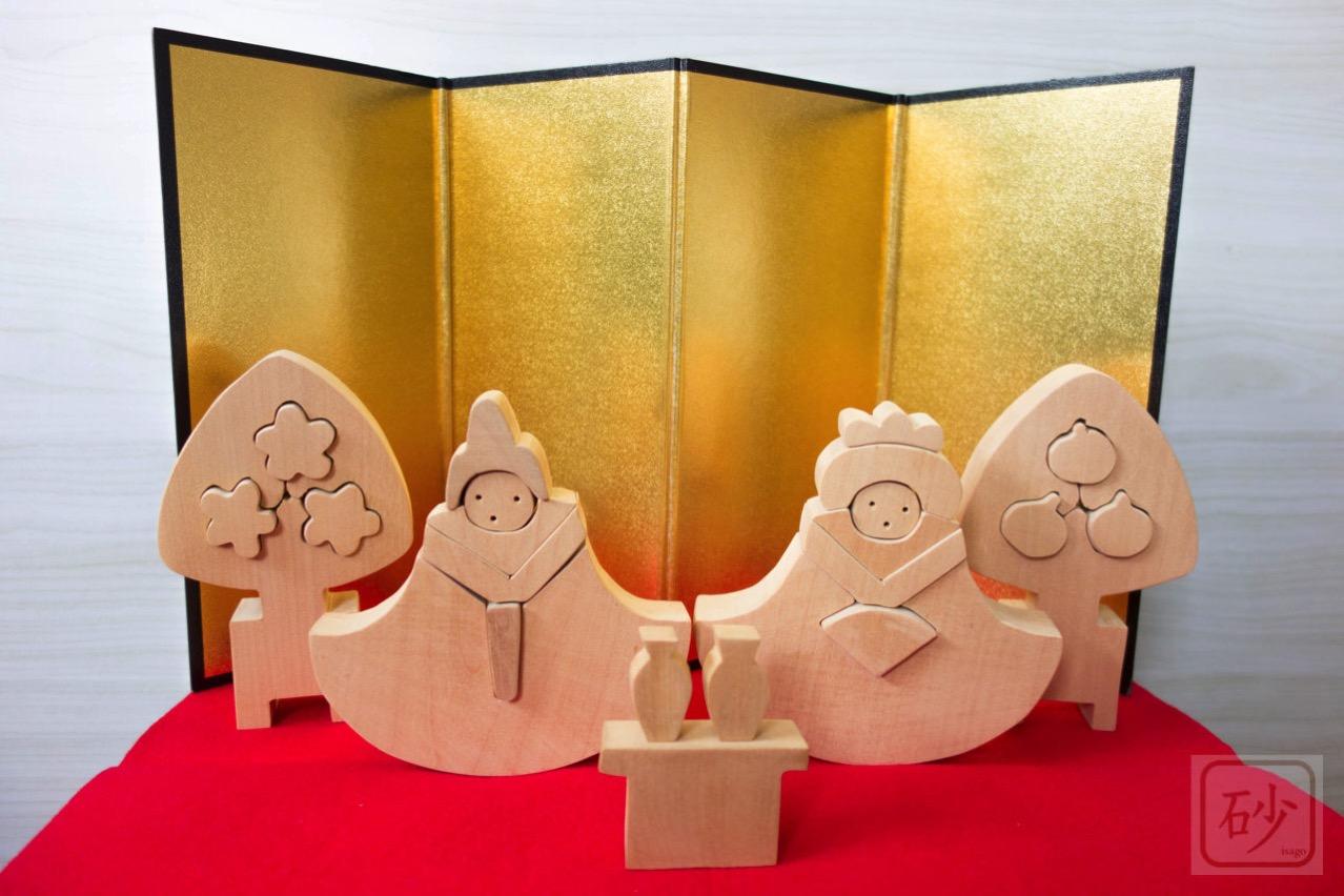 組み木のひな祭り 手作り雛人形