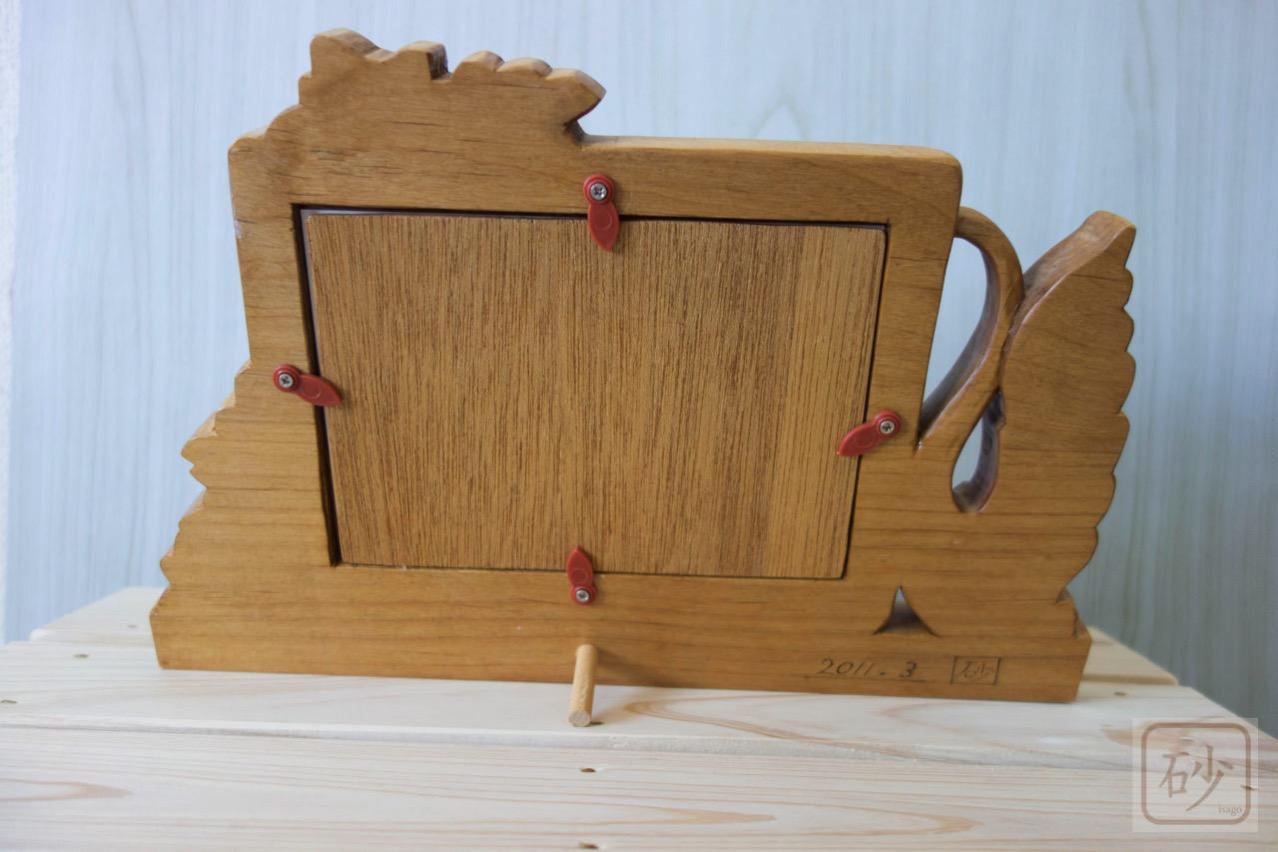 木彫フォトフレーム