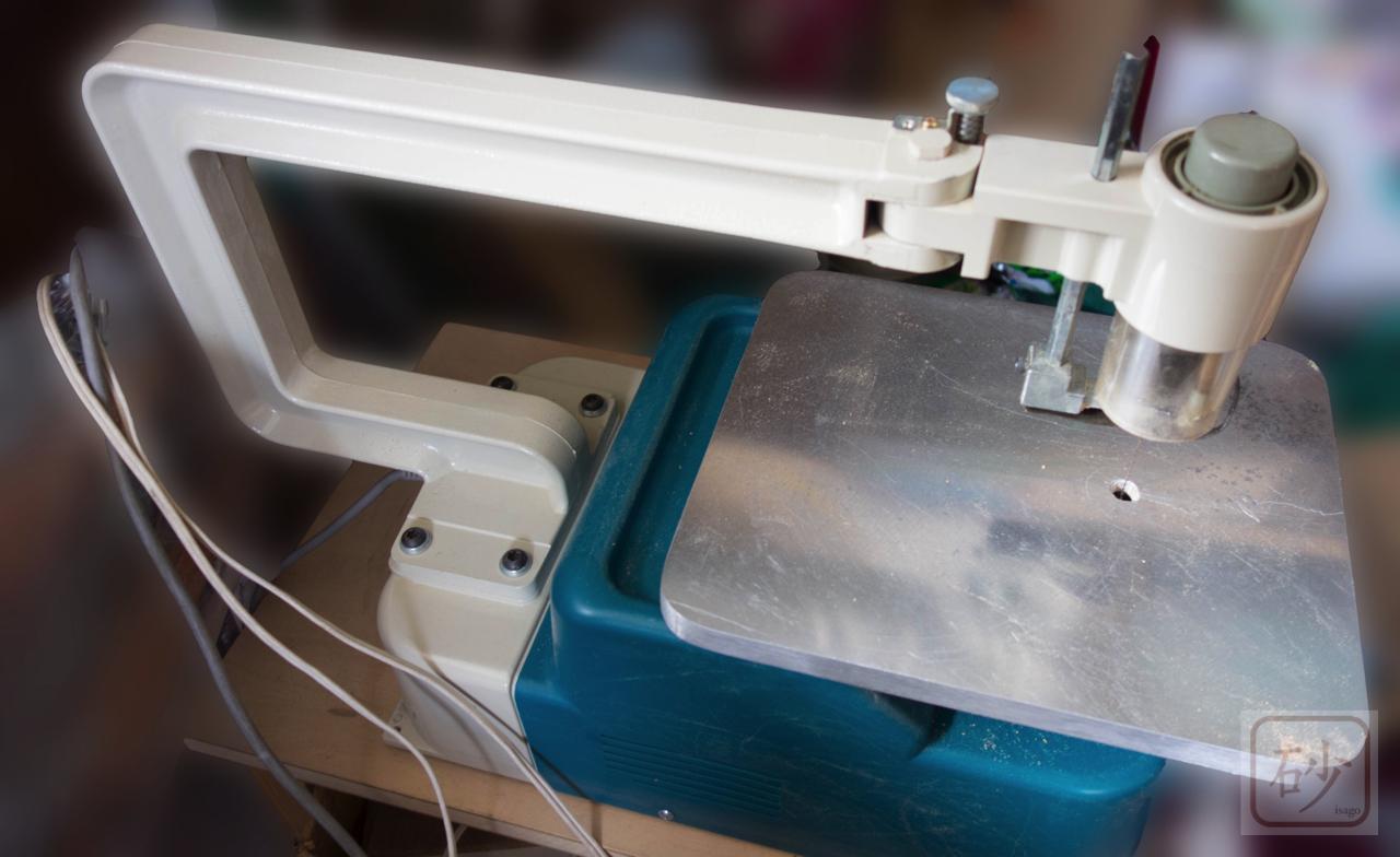 木彫り道具 糸鋸盤