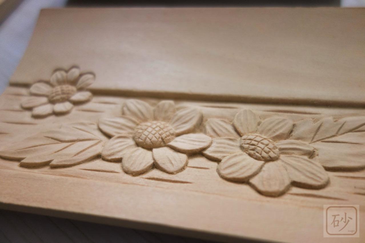 木彫りおしぼり台