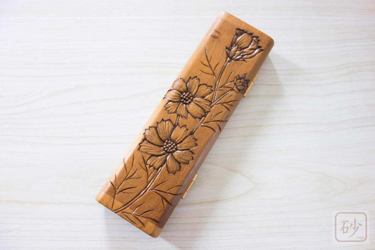 木彫りの筆入れ コスモス