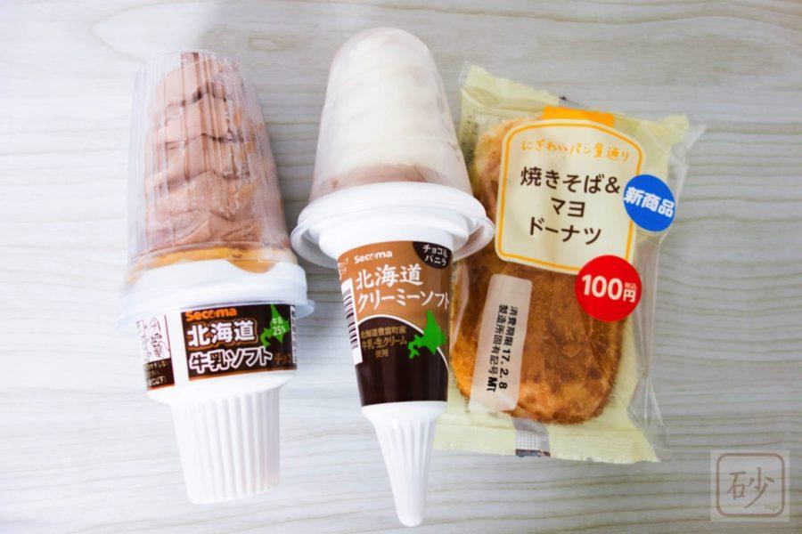 セイコーマートの焼きそば&マヨドーナツと北海道アイス