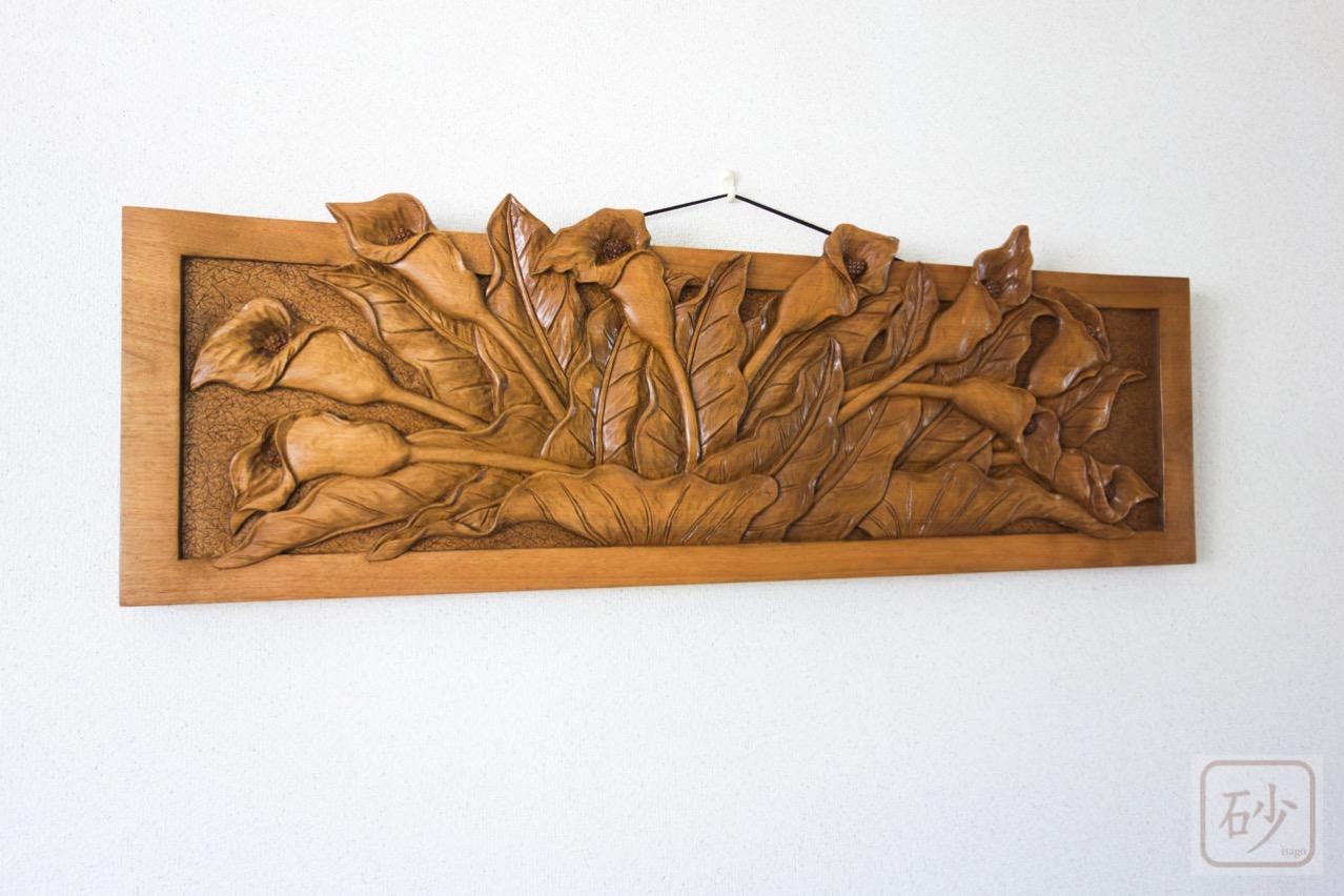 木彫りレリーフカラー