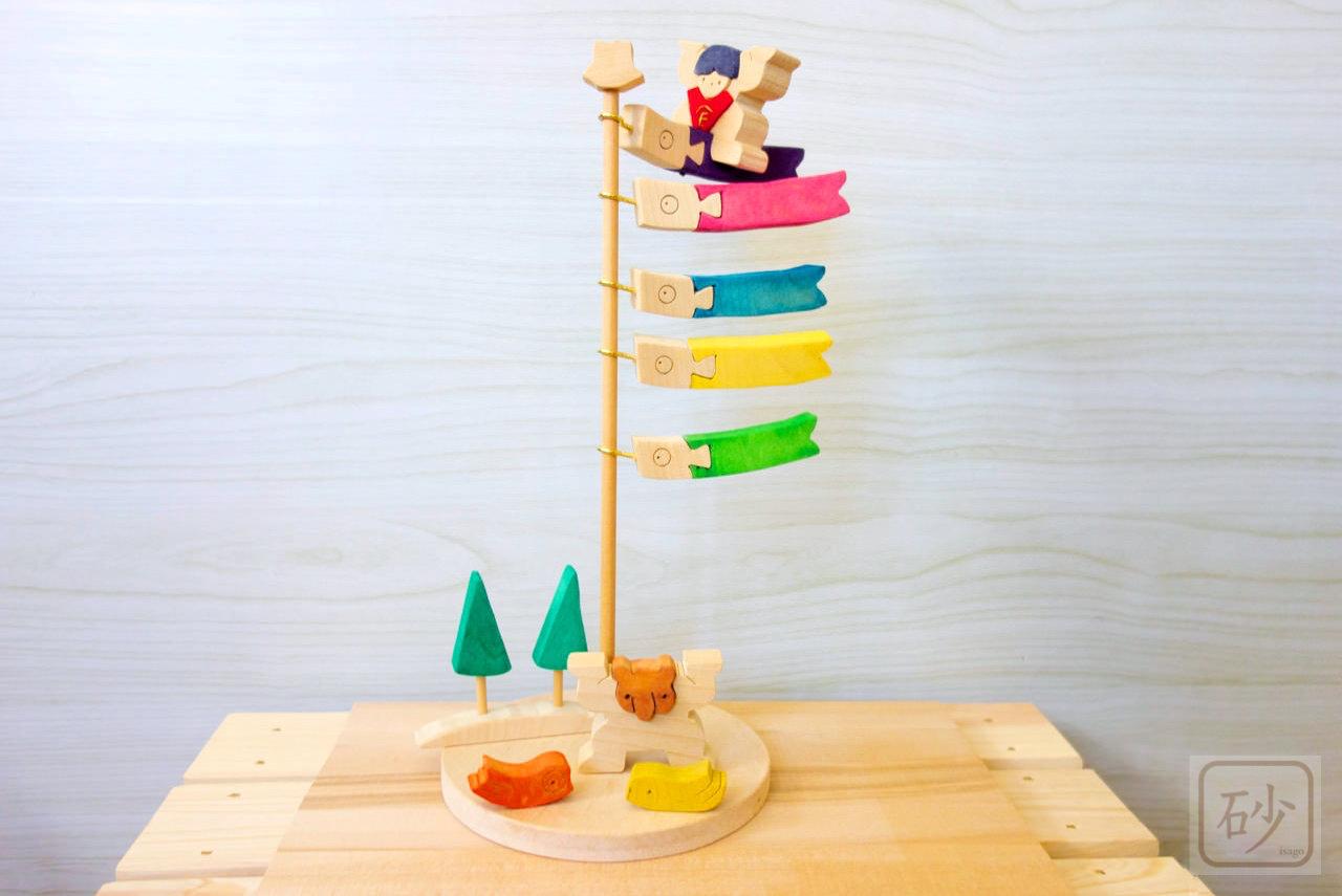 端午の節句 手作り五月人形 【組み木】
