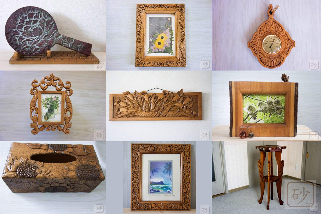 くるみの木彫作品