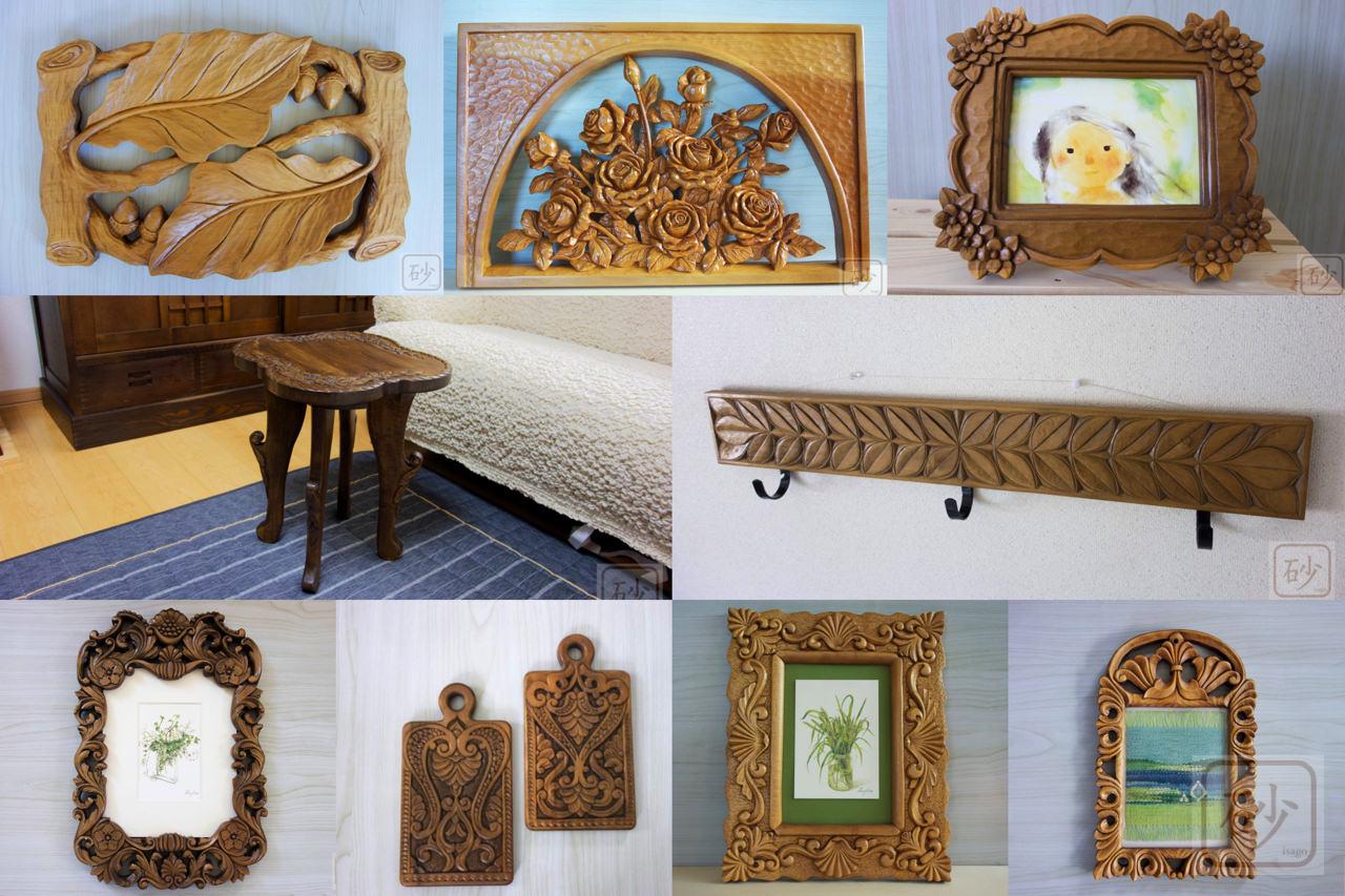 ホオノキの木彫作品