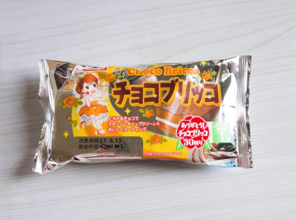 チョコブリッコのイラストが進化していた!【北海道の菓子パン】