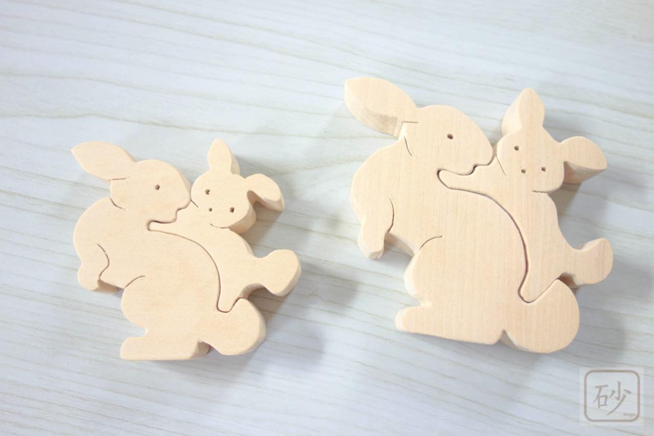 ウサギ組み木