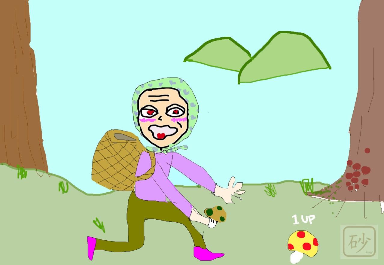 おばあちゃんイラスト