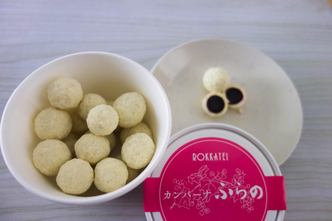 六花亭 カンパーナふらのを食べる【季節限定】
