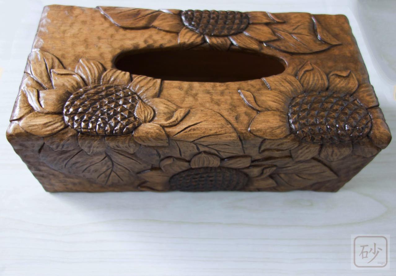 木彫りのテッシュペーパーケース ひまわり