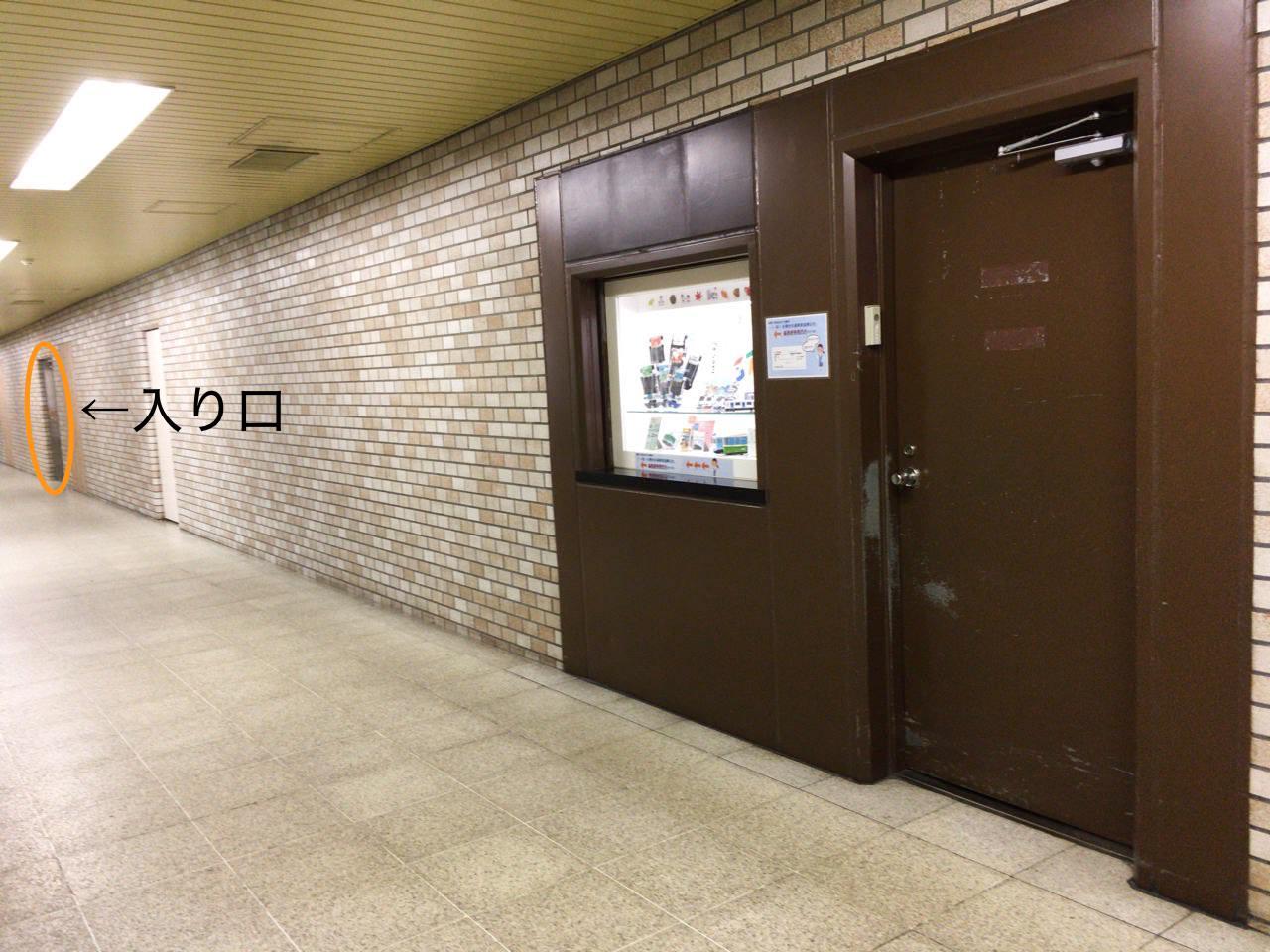 札幌市交通事業振興公社