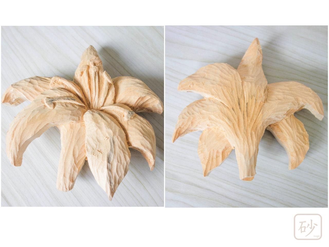 木彫りのユリ