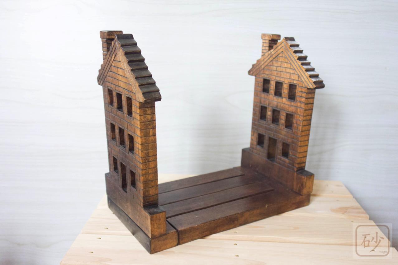 木彫りのブックエンド レンガの家