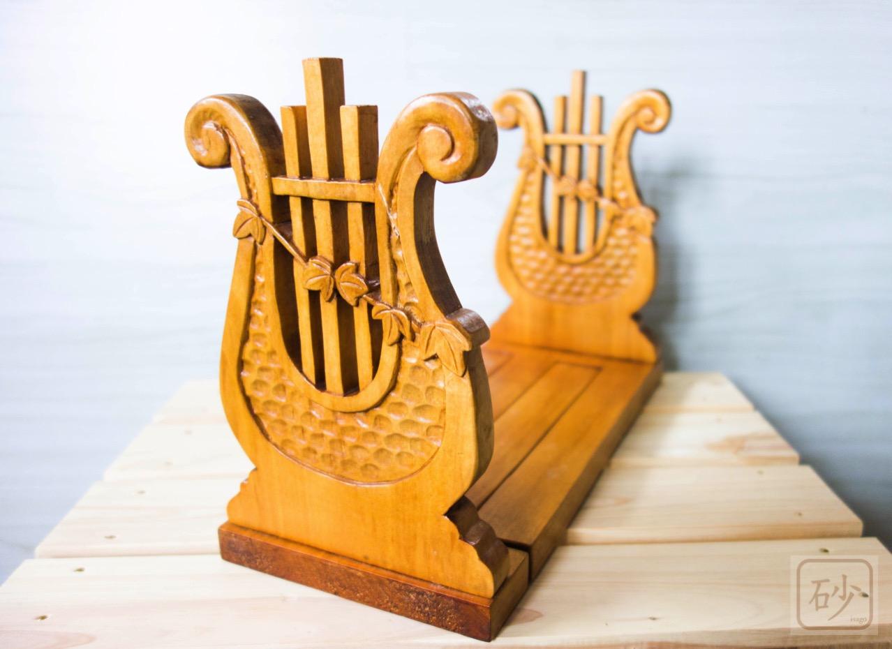 木彫りのブックエンド こと座