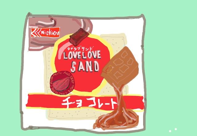 ラブラブサンド チョコレートイラスト