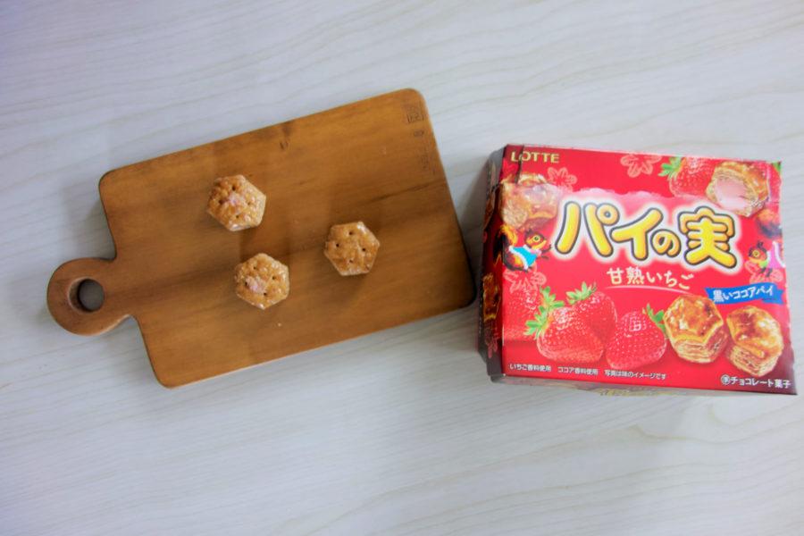 パイの実 甘熟いちごを食べる【今日のおやつ】