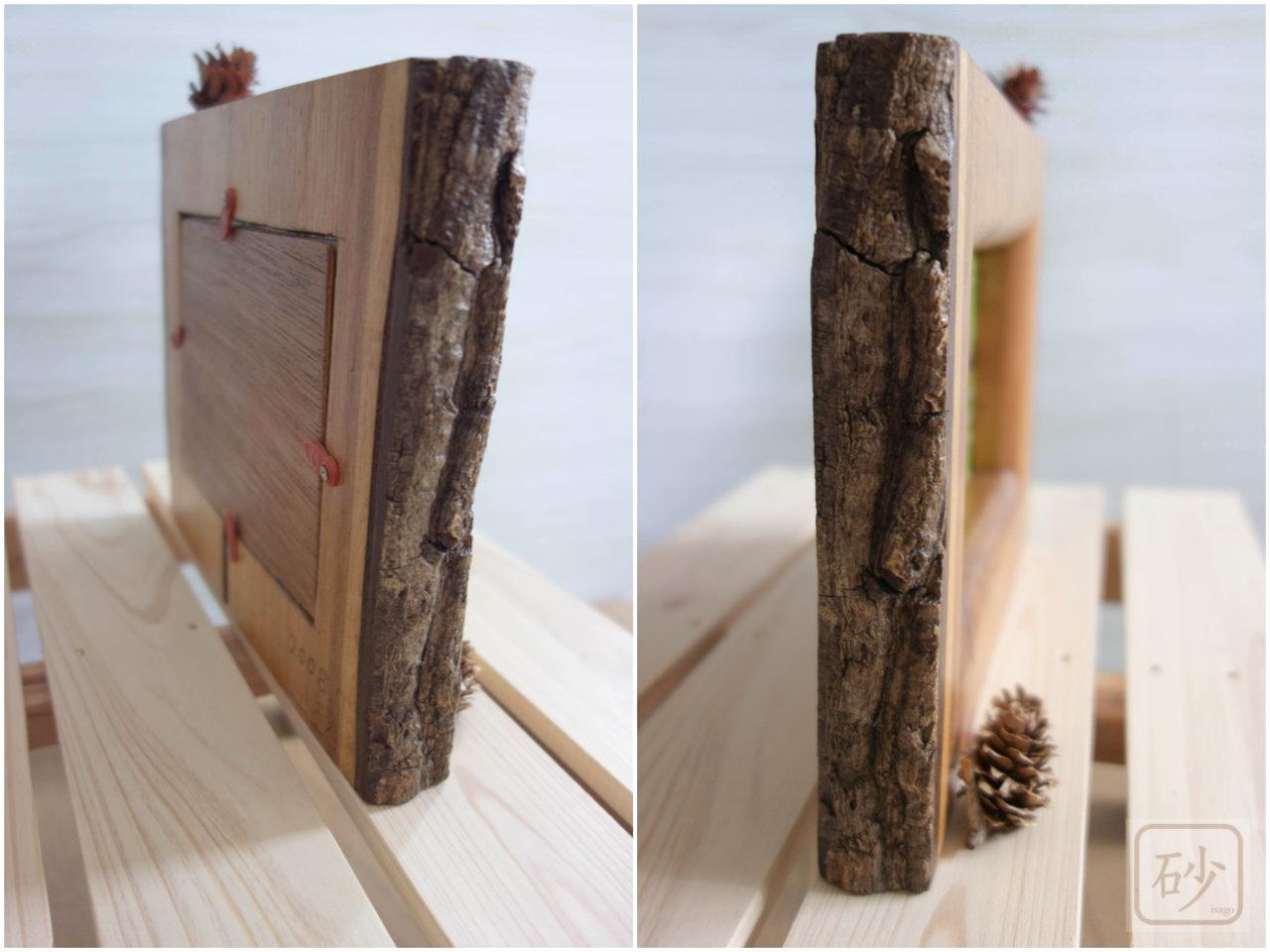 木の皮付きフォトフレーム