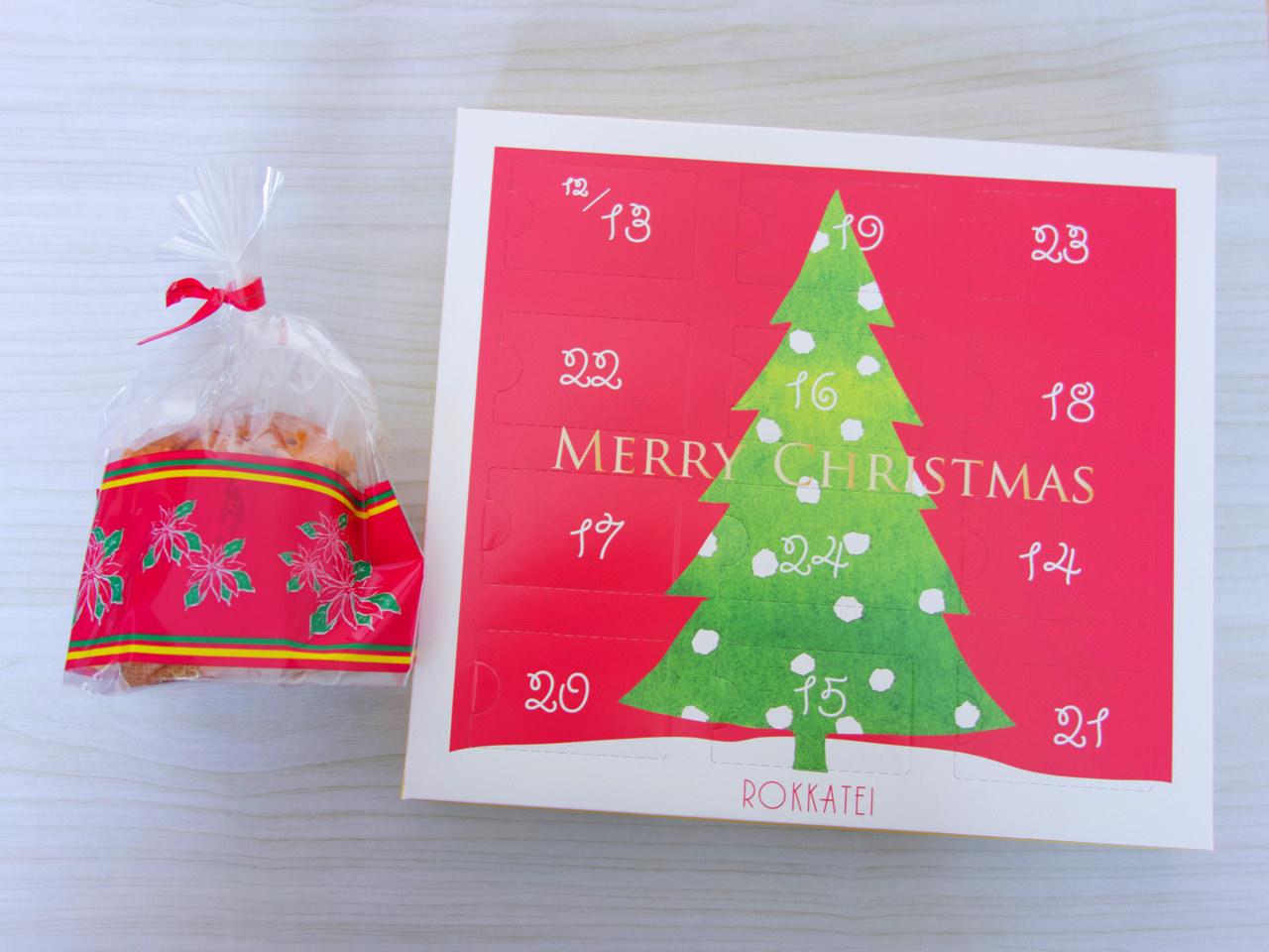 六花亭 ユールカレンダーとパネトーネ トマト【クリスマス】