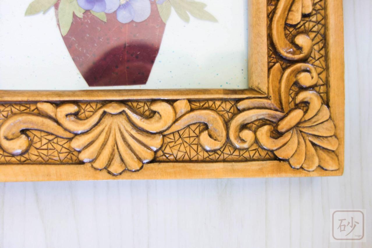 木彫りのミニ額