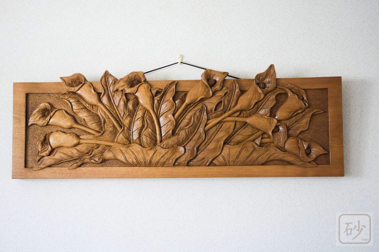 木彫りのレリーフ カラー
