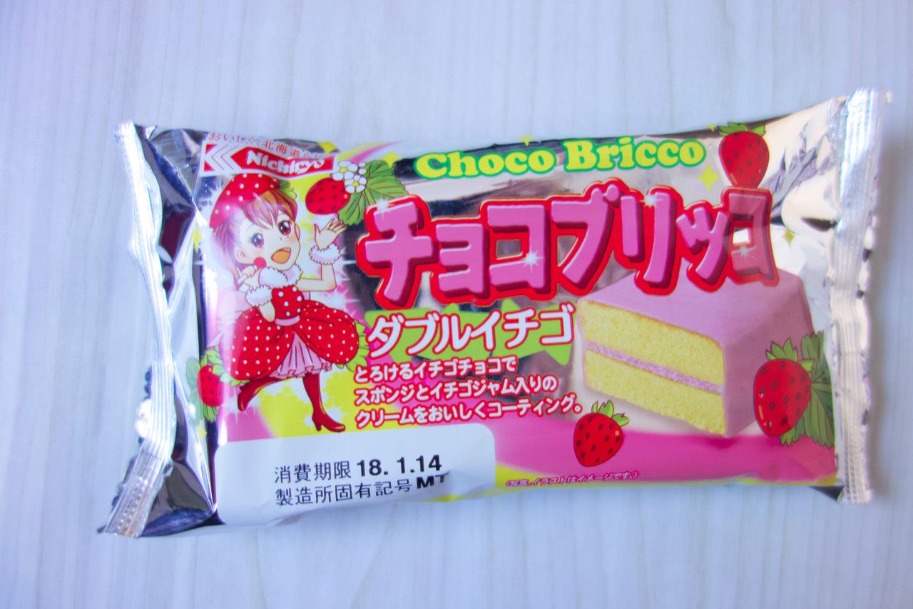 チョコブリッコ ダブルイチゴ味を食べる【北海道限定】