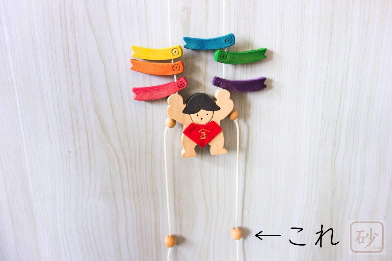 鯉揚げ金太郎(昇り人形)