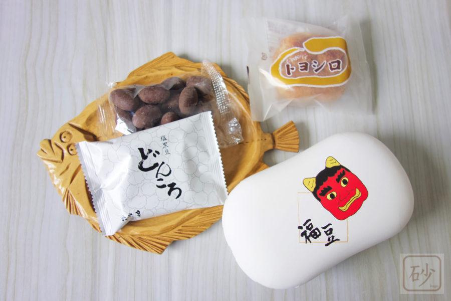 六花亭の福豆とトヨシロ【アーモンドヤッホー】