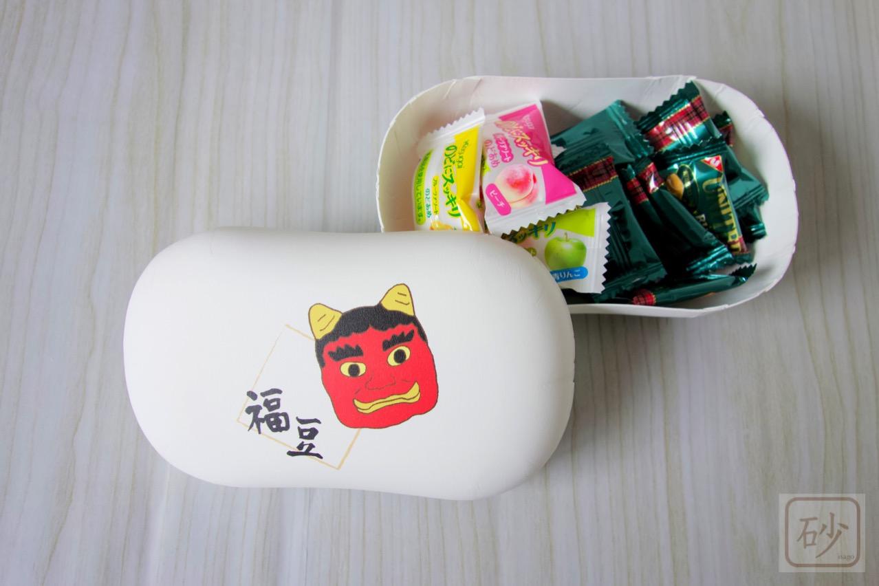 福豆パッケージ