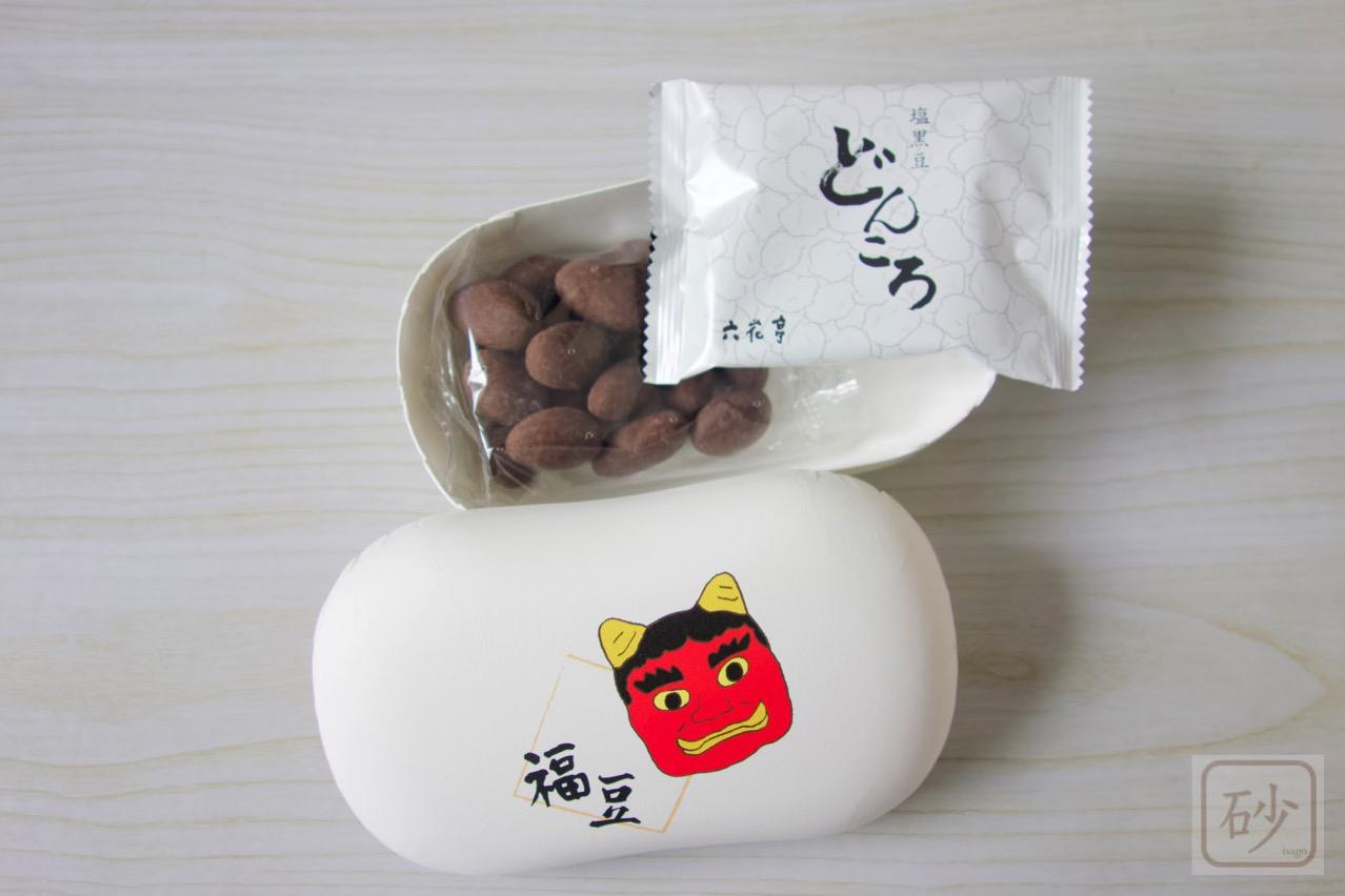 六花亭 福豆