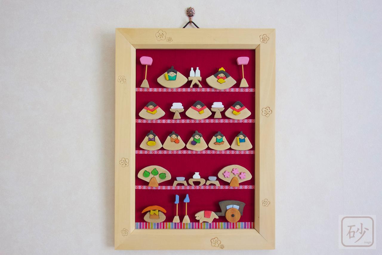 組み木の壁掛け 雛人形を作ってみた【手作り】