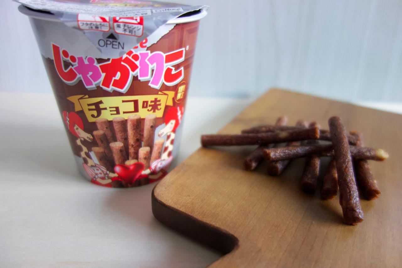 じゃがりこ チョコ味を食べる【セブン&アイグループ限定】