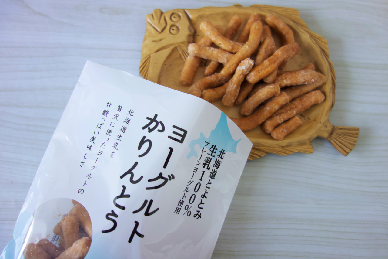ヨーグルトかりんとうを食べる【セイコーマート】