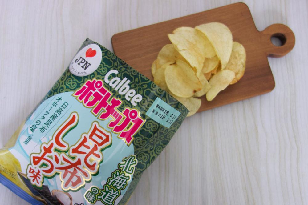 カルビーポテトチップス 昆布しお味を食べる【北海道】