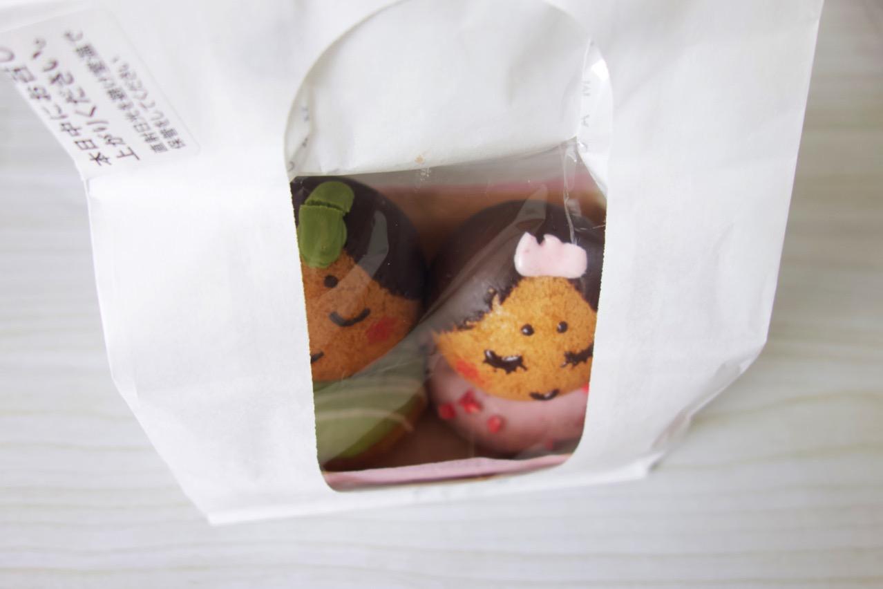 ひなまつりドーナツ