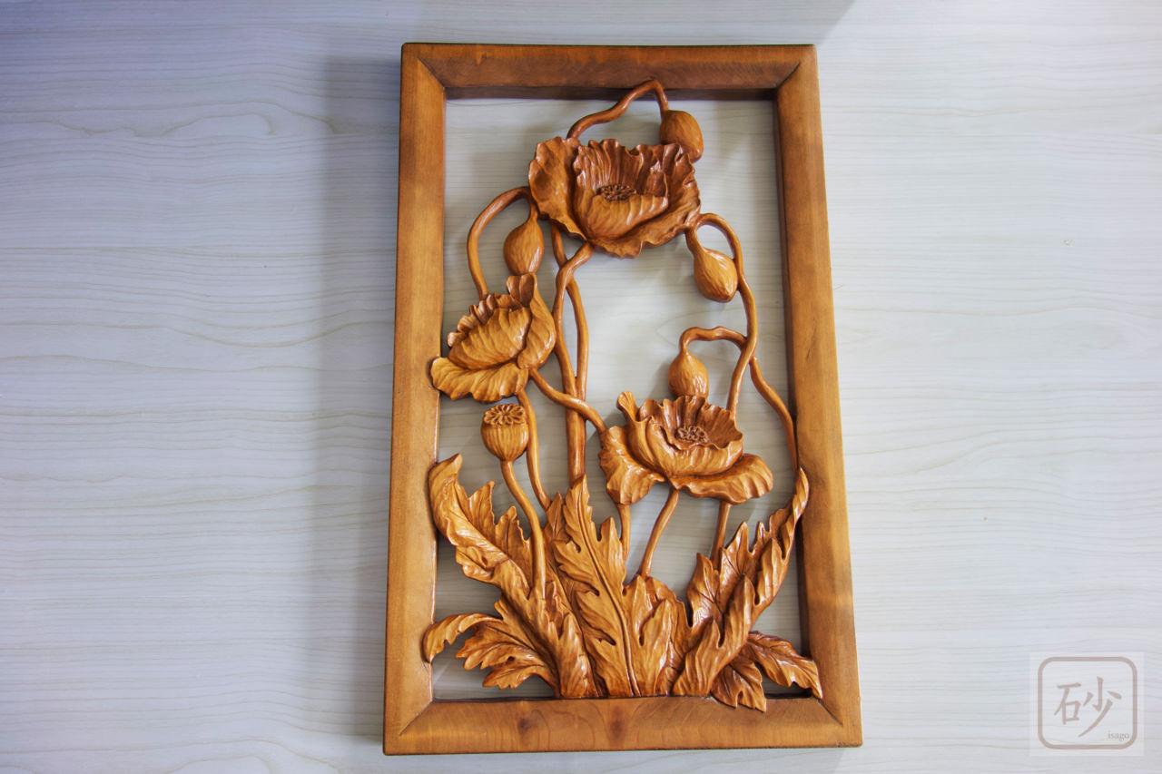 木彫りのレリーフ ポピー