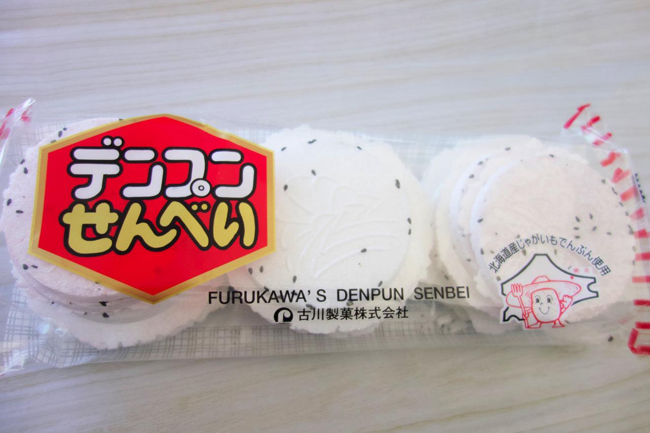 デンプンせんべいを食べる【今日のおやつ】