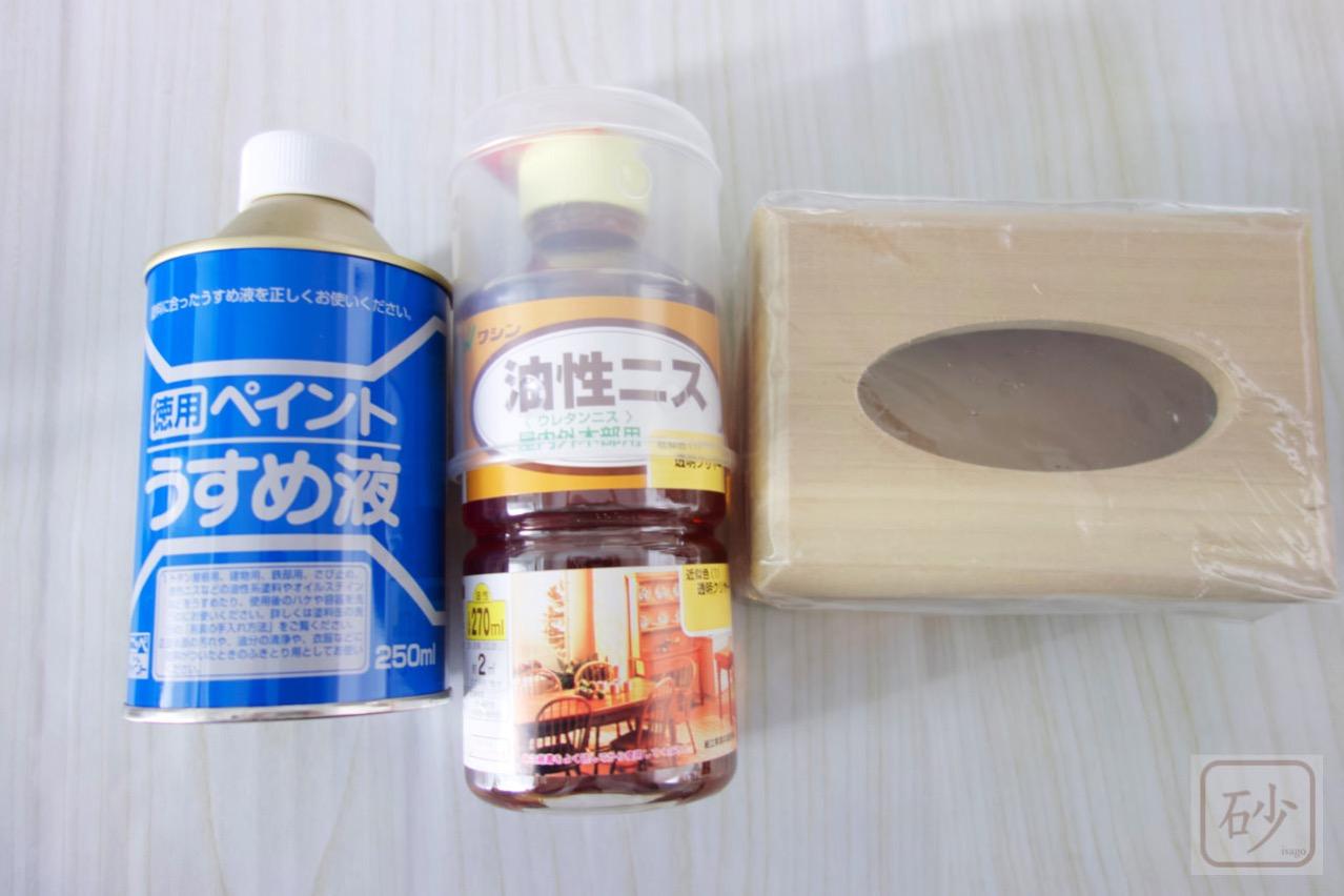 木彫り用品