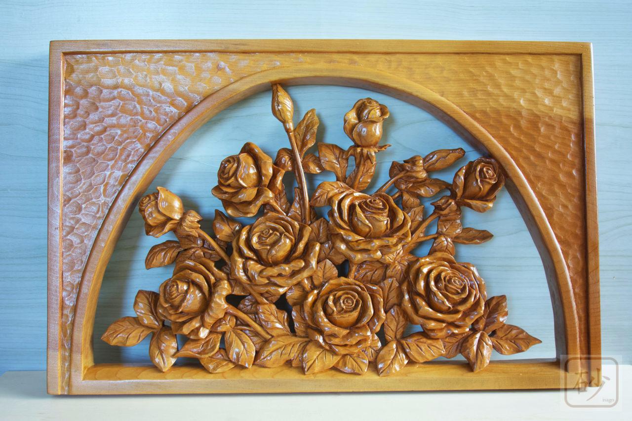 木彫りのレリーフ バラの透かし彫り