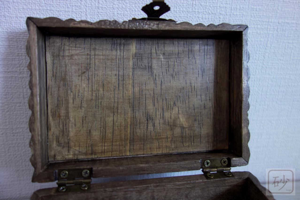 100 yen wooden box13
