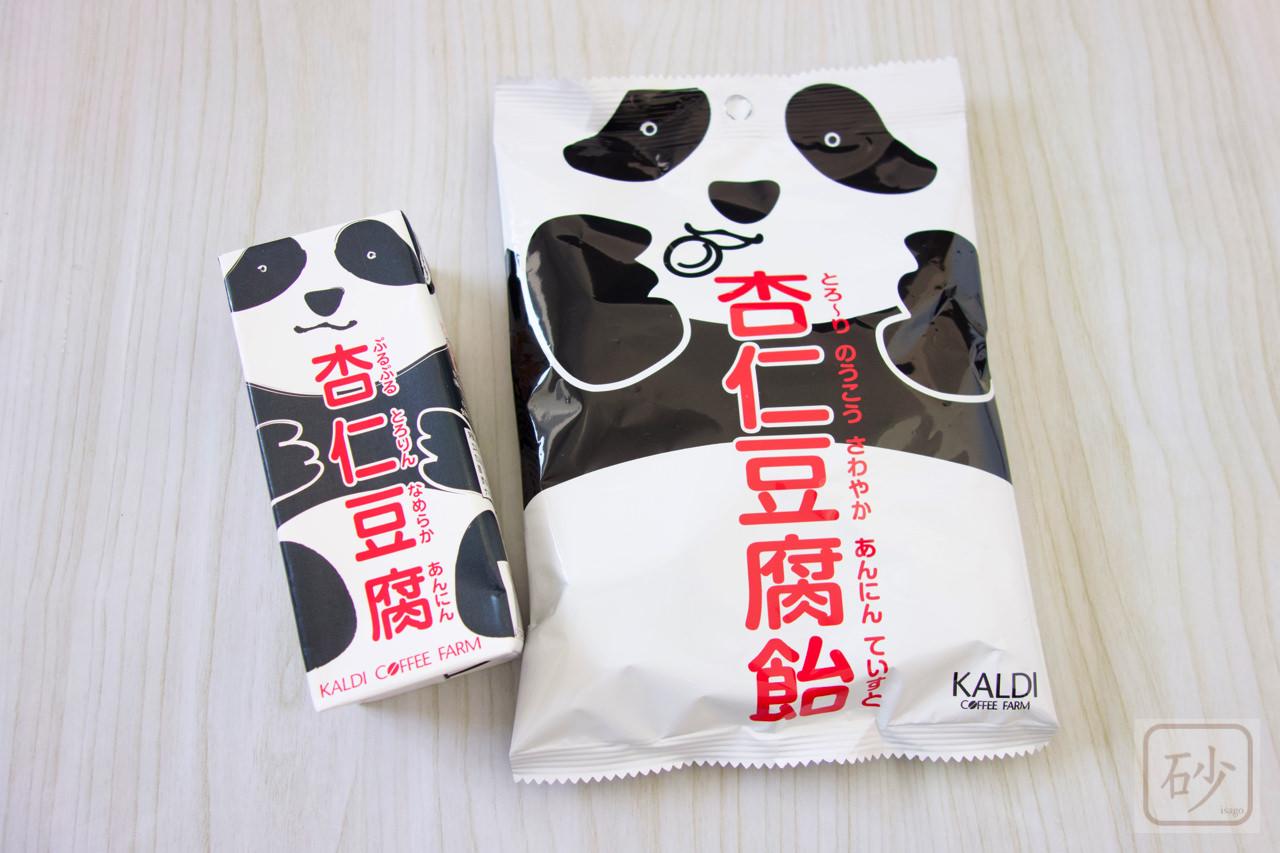 カルディの杏仁豆腐飴を食べる