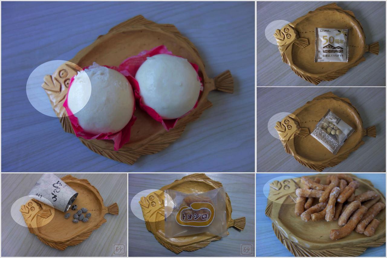 木彫りの小皿