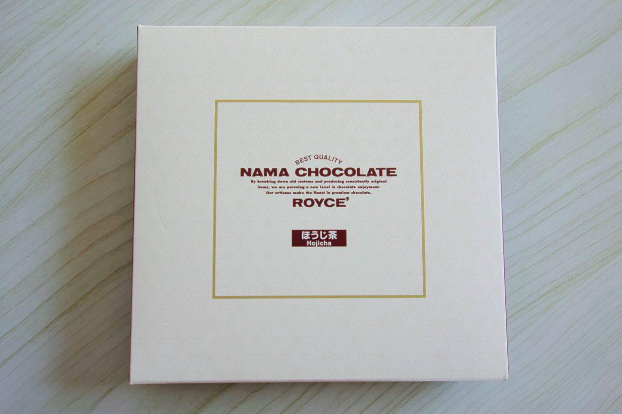 ロイズ 生チョコレート ほうじ茶を食べる