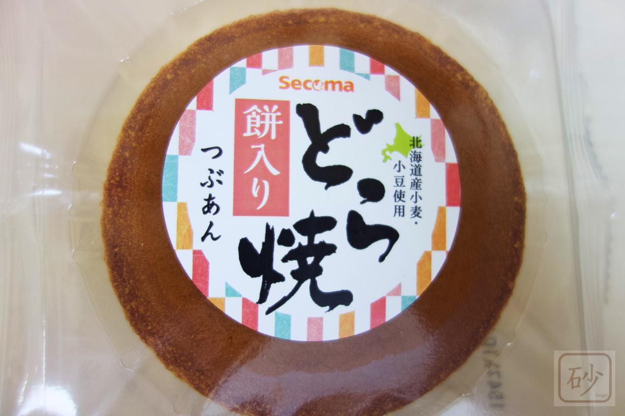 セイコーマート 餅入りどら焼を食べる