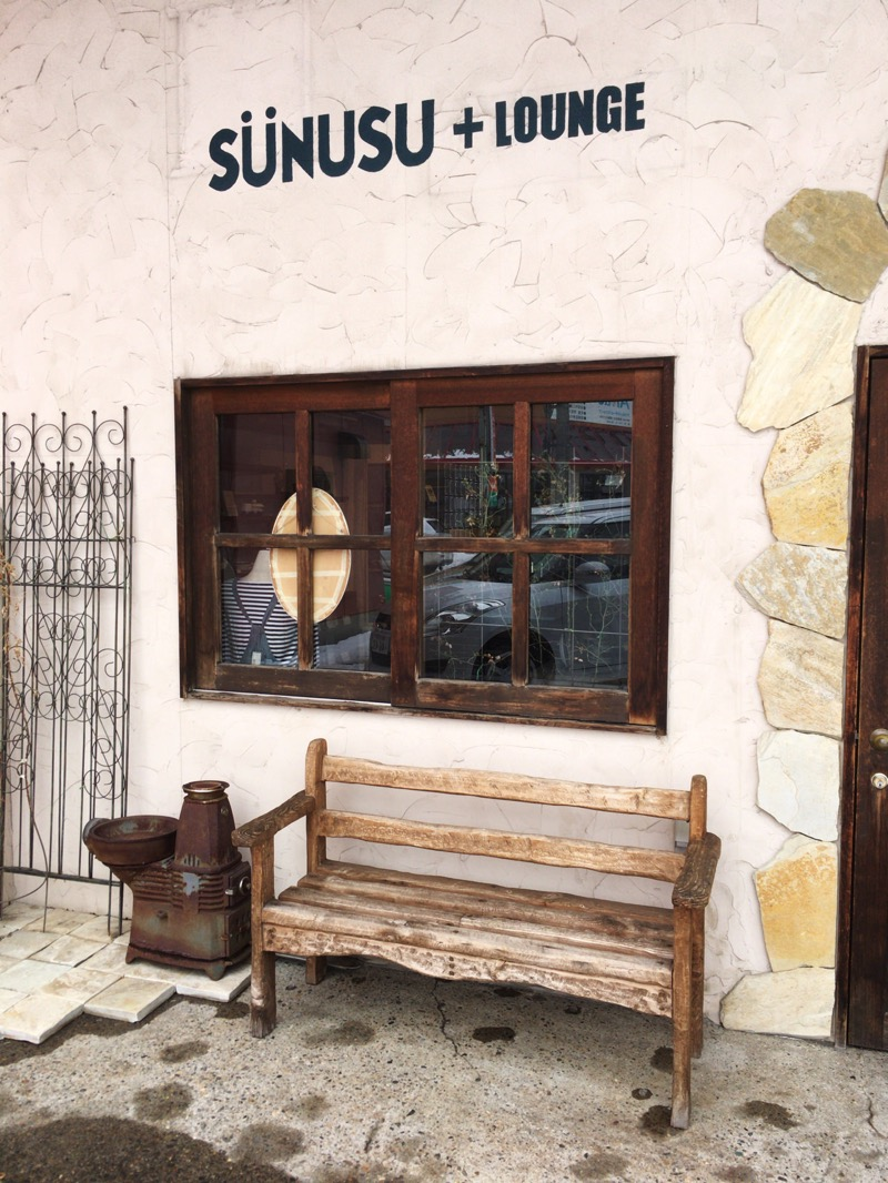 Sunusu+lounge
