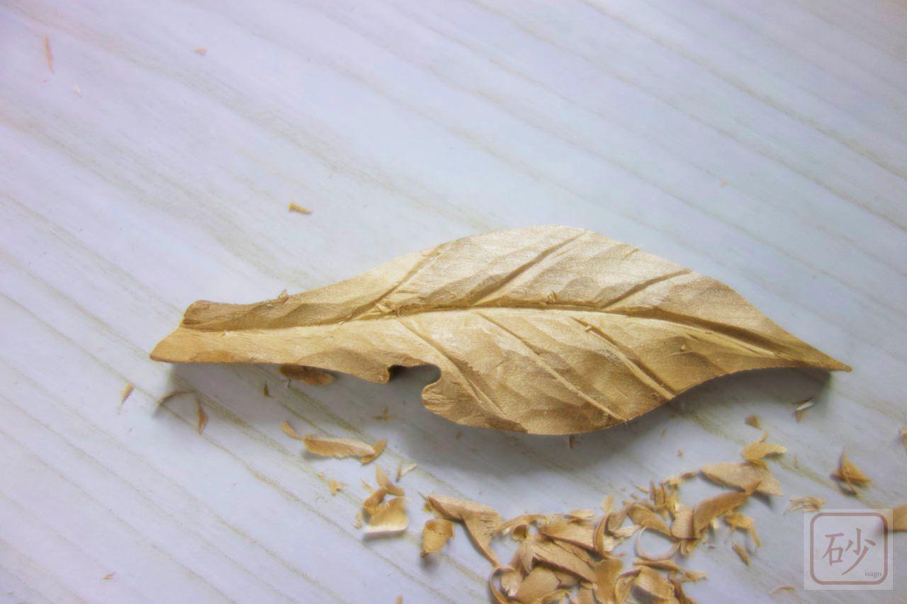 木彫りの葉っぱを彫るだけの動画